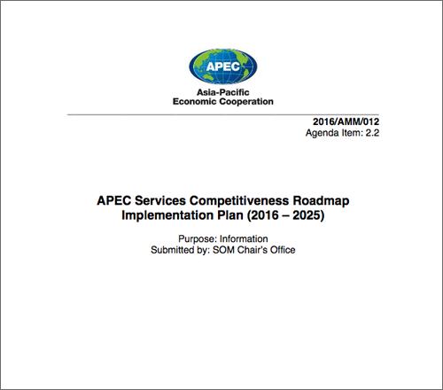 APEC Services Competitiveness Roadmap Implementation Plan (2016 – 2025)